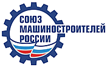 Russian Engineering Union